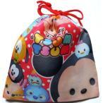 駄菓子 お菓子  詰め合わせ ディズニー ツムツム巾着袋入り 150円  子供 ギフト 景品