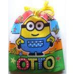 お菓子 駄菓子の詰め合わせ ミニオンズ ミニ巾着袋入り 100円 ハロウィン2020