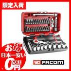 ショッピングnano ファコム FACOM 6.3sq ミリ工具セット・ツールセット R360NANO 【オリジナル検査済】