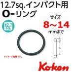 コーケン Koken Ko-ken  1401B  Oリング(O-Ring)