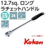 コーケン Koken Ko-ken 1/2sp. ラチェットハンドル ロング 4749J-380