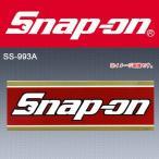 Snap-on スナップオンツールズ  ビンテージ ステッカー SS993A 工具箱