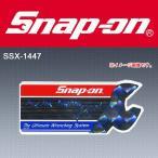 Snap-on スナップオンツールズ ビンテージステッカー USA #SSX1447 [ゆうパケット送料無料]