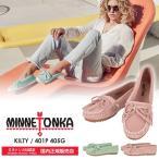 ショッピングMINNETONKA 限定カラー ミネトンカ キルティー モカシン 交換無料 401P 408T 404V MINNETONKA KILTY SUEDE MOC Limited Edition