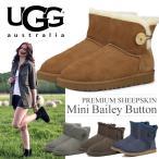 ショッピングugg UGG アグ シープスキン ミニ ベイリー ボタン ショート ブーツ 3352 Mini Bailey Button 海外正規品 ムートン ブーツ レディース