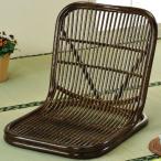 座椅子 籐座椅子 和風座椅子 籐 ラタン 椅子 座イス 旅館 料亭 和室 椅子 チェア チェアー アジアン 和モダン 和風 ラタンチェア 籐椅子 軽量 軽い