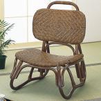 座椅子 高座椅子 籐座椅子 和風座椅子 籐 ラタン 椅子 座イス 旅館 和室 椅子 チェア チェアー アジアン 和モダン 和風 ラタンチェア 籐椅子 軽量 軽い アジロ編