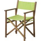 折りたたみ 木製 ガーデン チェア アウトドア 完成品 パティオ グリーン 折りたたみチェア 折り畳みチェア 折り畳み椅子 折りたたみ椅子 アウトドアチェア