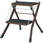 脚立 踏み台 折りたたみ 完成品 シンプル ステップ台 折りたたみ脚立 アシスタ ブラウン ステップ 簡易椅子 ふみ台 台 折りたたみステップ 折り畳み 作業 子供