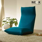 リクライニング座椅子 NECK ポケットコイル 背もたれリクライニング ヘッドリクライニング リクライニング 座椅子 椅子 チェア