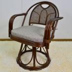 籐回転座椅子 ハイタイプ 座椅子 座いす 座イス ソファ ソファー チェア チェアー 肘掛け 回転座椅子 幅56cm 奥行50cm 高さ76 完成品 丈夫 4540043 幅560