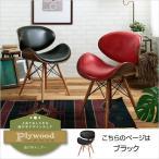 プライウッド曲げ木チェア 単品 ブラック PUレザー ミッドセンチュリーデザインチェア ダイニングチェアー デスクチェアー リビングチェア バーチェア 椅子