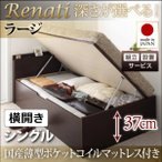 宮付きベッド コンセント付きベッド 大型収納ベッド ベッド