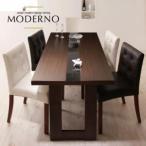 アーバンモダンデザインダイニング MODERNO モデルノ 5点セット テーブル+チェア×4脚 リビングテーブル ウッドテーブル アジアンテーブル キッチンテーブル