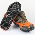 ショッピングスパイク 11本爪 軽アイゼン チェーンスパイク 登山 トレッキング アイゼン 送料無料