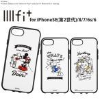 ディズニーキャラクター/IIIIfit iPhoneSE(第2世代)/8/7/6s/6 対応ケース DN-678