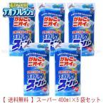 デオラフレッシュスーパー 【詰替400ml 】5個セット 【送料無料!】 ニトムズ(N2040×5)