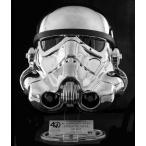 【送料無料】スター・ウォーズ 1/1スケールヘルメットレプリカ ストームトルーパー  スター・ウォーズ40周年記念クロームメッキ版【予約】