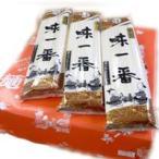 うどん 乾麺 厳選高級粉 奥久慈味一番うどん ゴールド 250g×15袋