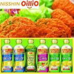 ギフト 日清健康オイルギフト SG0-80-2 HBP-30N お中元 お歳暮 食品 贈答品