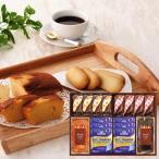 パウンドケーキ&コーヒー・洋菓子セット AM0-6-4 返礼品 ギフト 内祝