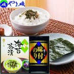 ギフト やま磯 味海苔卓上バラエティセット AM0-18-1 ランキング 人気商品 ギフト 調味料