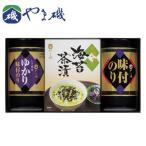 ギフト やま磯 味海苔卓上バラエティセット AM0-18-2 ランキング 人気商品 ギフト 調味料