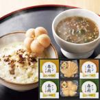 ギフト お茶漬け最中&スープ春雨 SG0-86-1 ランキング 人気商品 ギフト 調味料