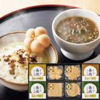 ギフト お茶漬け最中&スープ春雨 SG0-86-2 ランキング 人気商品 ギフト 調味料