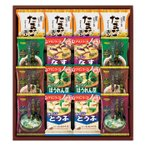 ギフト フリーズドライ バラエティギフト SG1-294-5 ランキング 人気商品 ギフト 調味料