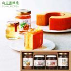 蜂蜜アラカルトギフト SE0-322-5 ギフト 内祝い 景品 記念品 香典返し