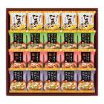 ギフト フリーズドライ おみそ汁&たまごスープ AM0-19-6 ランキング 人気商品 返礼品 調味料
