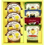 カレルチャペック紅茶店 紅茶・洋菓子アソートギフト SE0-319-8 人気商品 ギフト 洋菓子 お祝い