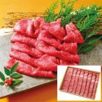 三協畜産 熊本あか牛もも すき焼きしゃぶしゃぶ用 20F015 食品 ギフト <母の日・父の日ギフト2020>