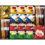 ガトーシンフォニー 02-65055 お歳暮 ギフト ご贈答 洋菓子 人気 プリン チョコレート