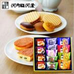 彩菓撰 SE1-112-5 ギフト ご贈答 和菓子 返礼品 ご挨拶