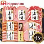 日本ハム 国産プレミアム 美ノ国ギフト 02-60029 ハム ソーセージ ギフト ご贈答 お歳暮 お肉