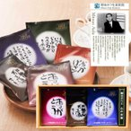 相田みつを ドリップコーヒー・紅茶 SE1-333-3 ギフト 返礼品 香典返し 結婚祝い