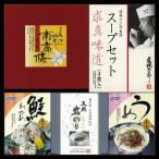 送料無料/和の惣菜/ごはんの友/和秀膳詰合せ/LU40