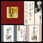 送料無料/和の惣菜/ごはんの友/和秀膳詰合せ/LU50