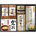 和秀膳詰合せ EG1-13-5 ギフト 食品  スープ ハゴロモ ようかん 安田食品【送料無料】 お歳暮 ご贈答