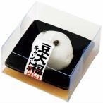 豆大福キャンドル SG0-139-2 ランキング 人気商品 ギフト 返礼品 内祝