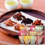 ギフト 和菓子 かりんとう詰合せ AM0-7-5 ランキング  人気商品 返礼品