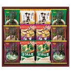 ギフト フリーズドライ バラエティギフト SE1-294-4 ランキング 人気商品 ギフト 調味料