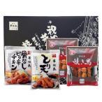 お歳暮 華味鳥 焼き鳥・唐揚げセット 92-42058 食品 グルメ 贈答品