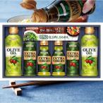 味の素 オリーブオイルギフト SE0-338-3 EVR-40J ギフト 食品 贈答品