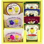 カレルチャペック紅茶店 紅茶・洋菓子アソートギフト SE0-319-7 人気商品 ギフト 洋菓子 お祝い