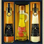 オリーブオイルバラエティセット ドレッシング SE0-321-5 ギフト 返礼品 香典返し 結婚祝い