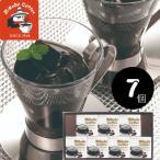お中元2021 ミカド珈琲 コーヒーゼリーギフト 11-16010 ギフト ご贈答 プレゼント 人気 ランキング