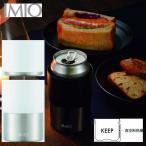 イミオ コンパクト缶ホルダー SE1-458-2 ホワイト 贈答品 ランキング 人気商品